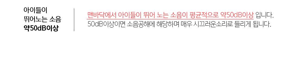 컬러별공통_03